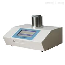 塑料粒子熔点仪(室温~500℃)