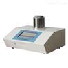 塑料粒子专用熔点仪(室温~500℃)