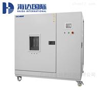 VOC甲醛释放量检测试验箱