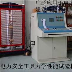 GS-20安全工器具力学试验机