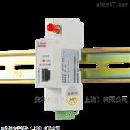 AWT100-POWAWT100無線通信終端 用于220供電