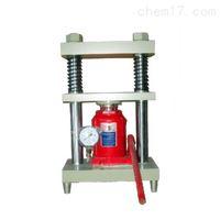 YS陶瓷原料实验室手动式液压制样机