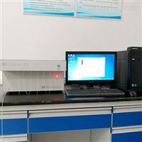 YFK30硅酸盐玻璃元素成分快速分析仪