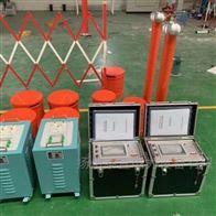安徽省申报承装修试四级电力设施许可证