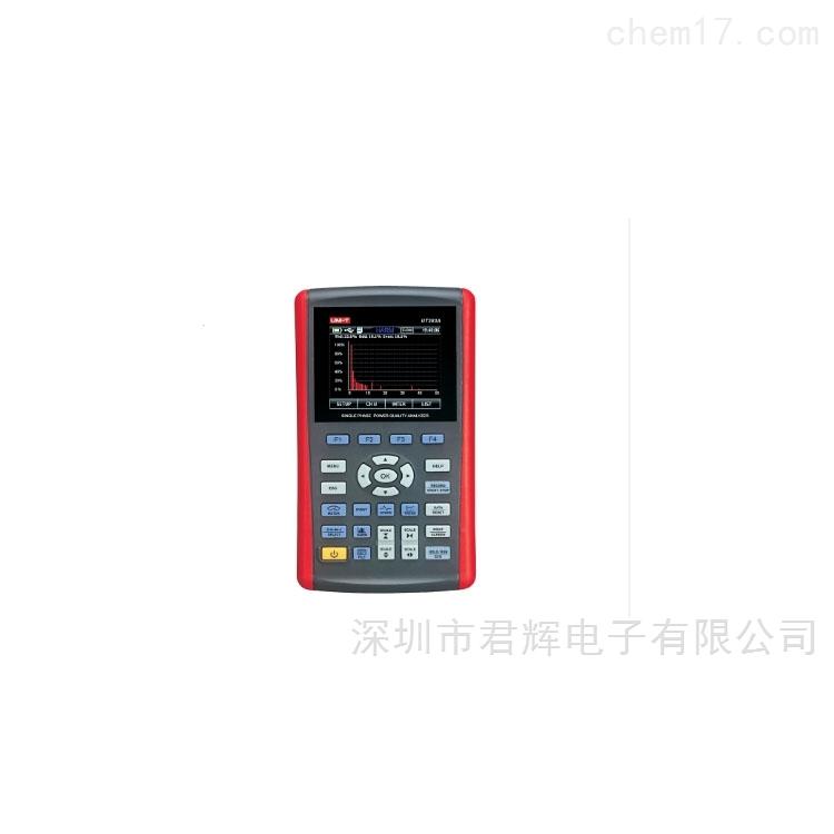 UT283单相电能质量分析仪