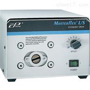 供应美国Cole-Parmer公司Masterflex蠕动泵