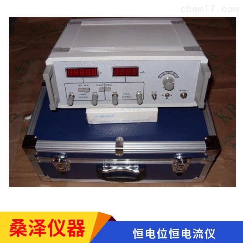 桑泽仪器 恒电位恒电流仪 阳极极化仪