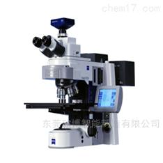 zeiss顯微鏡