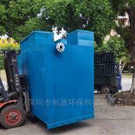 西藏拉萨MBR医院污水处理设备300吨水量