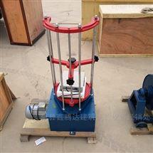 ZBSX-92A型實驗室小优视频下载app黄振篩機