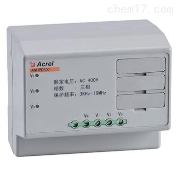 ANHPD100單相諧波治理保護器