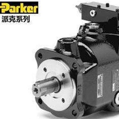 成都亿宇科技供应PARKER派克柱塞泵PV140