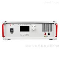 ATA-4011/12/14/51/52/4315安泰Aigtek ATA-4000系列高压功率放大器