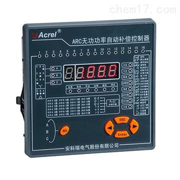 ARC-12F/J混合補償功率因素控製器