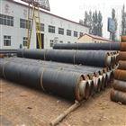 平台区耐高温钢套钢保温管价格