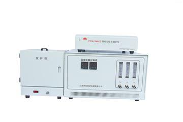 TWK-200S硫含量测定仪厂家