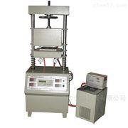 湘科DRH-Ⅱ导热系数测试仪(护热平板法)
