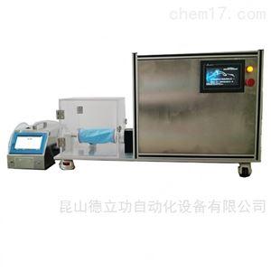 上海卖医用防护服干态落絮测定仪厂家