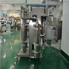 生物农药小型喷雾干燥机