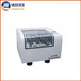 JYC-100B台式控温小型摇床 气浴恒温振荡摇床