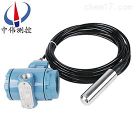 ZW-601电感投入式液位计