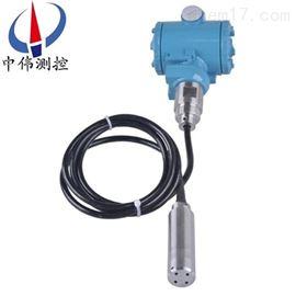 ZW-501静压投入式液位计