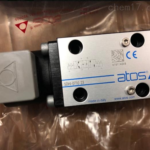 意大利阿托斯ATOS電磁閥上海代理