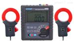 HDGC-3300双钳型多功能接地电阻测