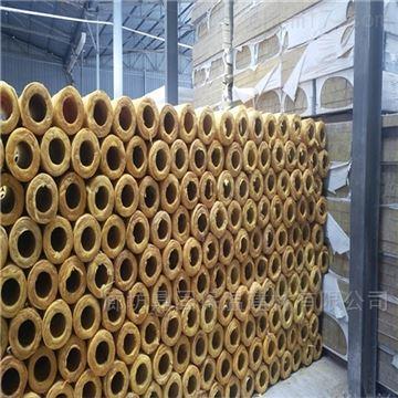 防火绝热岩棉保温管厂家