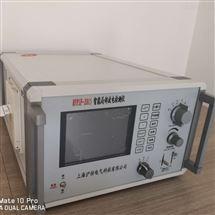 HYPJF系列局部放电测试仪(试验变压器)
