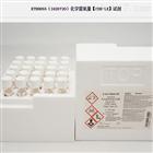ET99955(2420720)罗威邦化学需氧量COD-LR试剂