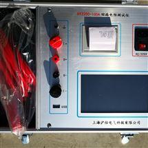 回路电阻测试仪(彩屏)
