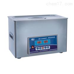 SB-3200DT新芝超声波清洗机
