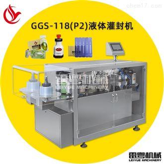 GGS-118*塑料瓶口服液灌装机酵素