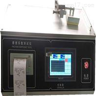 CW-58474纸张摩擦系数测定仪方法