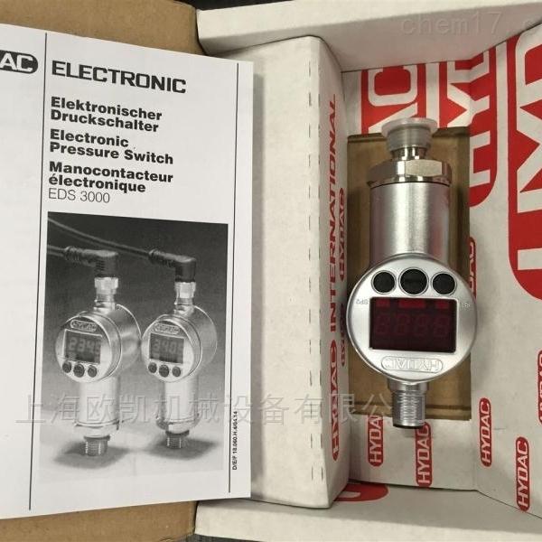 hydac贺德克EDS3000电子压力继电器现货代售