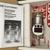 hydac賀德克EDS3000電子壓力繼電器現貨代售