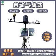 SGQ-6G农林小气候采集系统