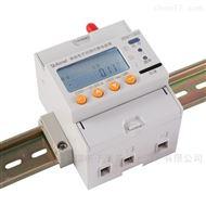 DDSY1352-ZDDSY單相預付費電表  集中計量 集中控制