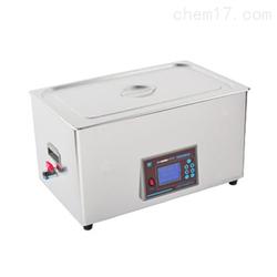 SB25-12DTS(720瓦)宁波超声波清洗机