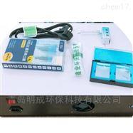 李工推荐LB-4101实验室用红外测油仪