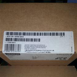 6ES7351-1AH02-0AE0平凉西门子S7-300PLC模块代理商