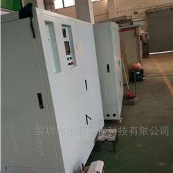 四川医疗废水处理器 疾控中心实验室设备5吨
