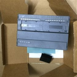 6ES7352-1AH02-0AE0庆阳西门子S7-300PLC模块代理商