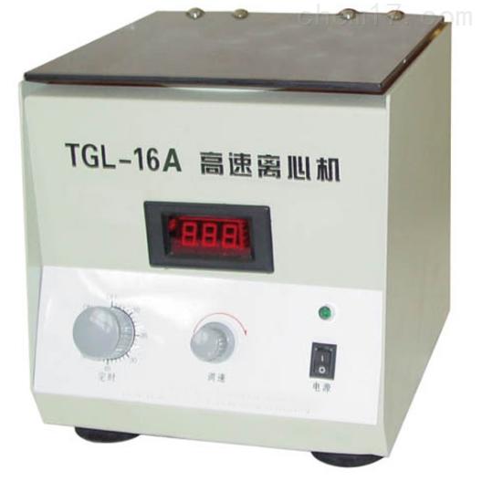 TGL-16A数显测速高速离心机