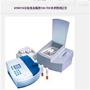 罗威邦实验室高精度COD/TOC多参数测定仪