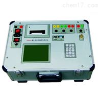 ZD9300G高压开关动特性测试仪厂家直销