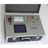 ZD9300G多功能高压开关动特性测试仪