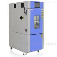 芯片IC高低溫試驗箱