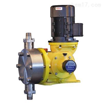 双隔膜计量泵加药泵GB系列